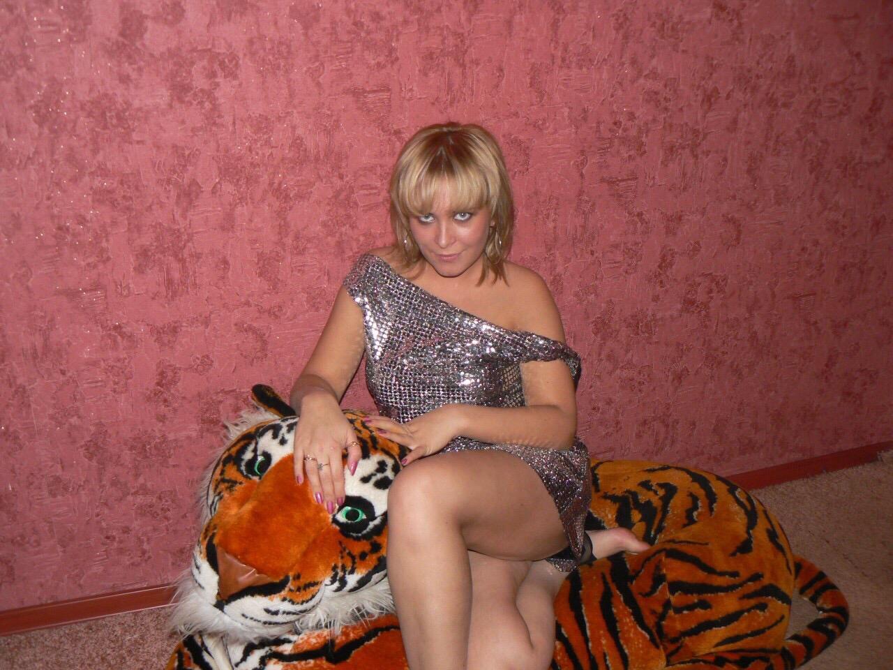 tigrica, opasna, djevojka